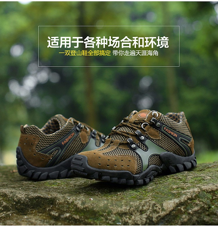 Outdoor Breathable Shoes Men Lightweight Walking Climbing Shoes Anti-skid Men Aqua Water Trekking Shoes Men (7)