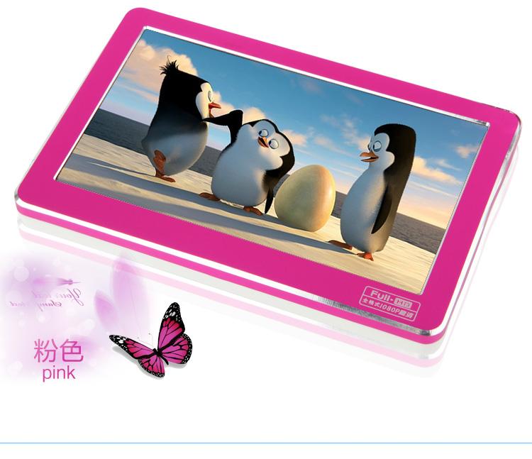 Juegos Mp4 Reproductor De Vídeo Con Pantalla de 4.3 pulgadas LCD Reproductor de Vídeo reproductor de Música del Ebook Apoyo Imagen de Colores Elección(China (Mainland))
