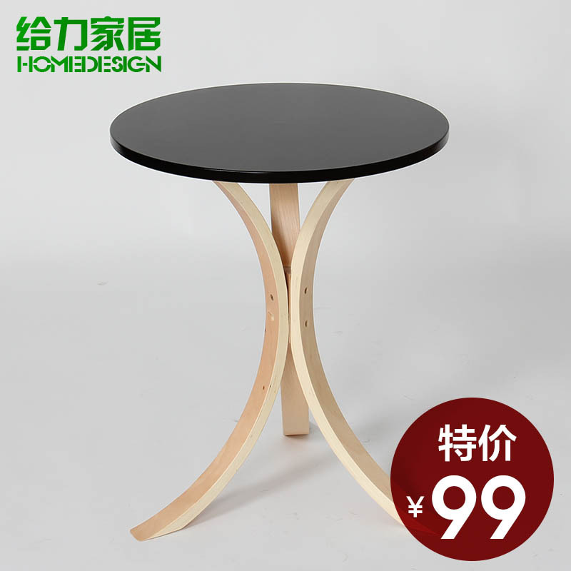 Side Stylish Coffee Table Minimalist Modern Pastoral