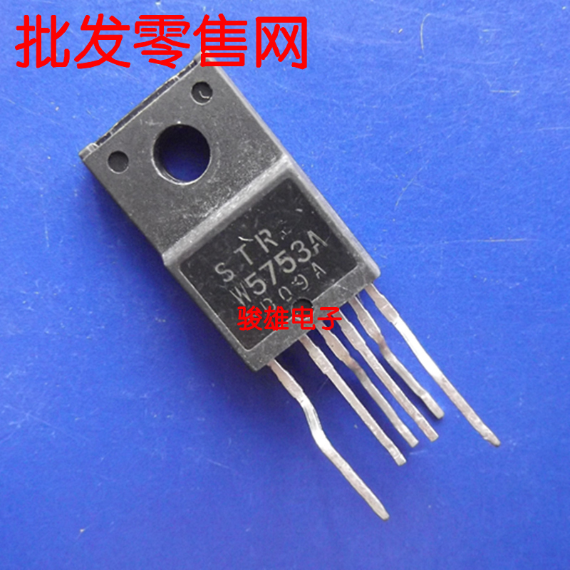 STRW5753A STR-W5753A STR-W5753 - Hong Kong HJ Electronics Co.,Ltd store