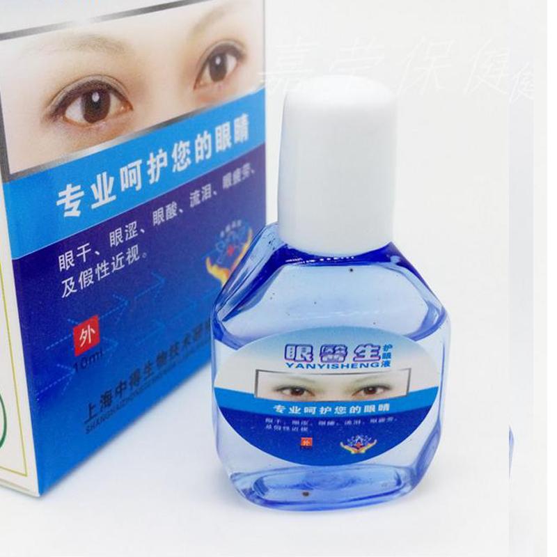 Уход за кожей из Китая