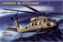 hobby toy 1 72 DIY Static fighter Air Force American UH 60A blackhawk font b helicopter