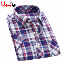 2016 New Men Plaid Shirts Summer Slim Breathable Short-Sleeve Man Shirt Formal&Casual Fashion Dress S-4XL Men's Shirts YN530(China (Mainland))