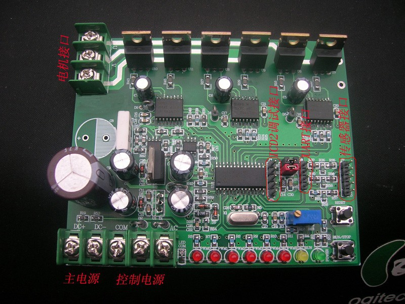 Free shipping dspic30f2010 development and test board bldc for Brushless dc motor drive