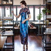 Buy Spring Chinese Womens Velour Long Cheongsam Hot Sale Traditional Qipao Elegant Dress Vestido Size S M L XL XXL XXXL C27435 for $46.80 in AliExpress store