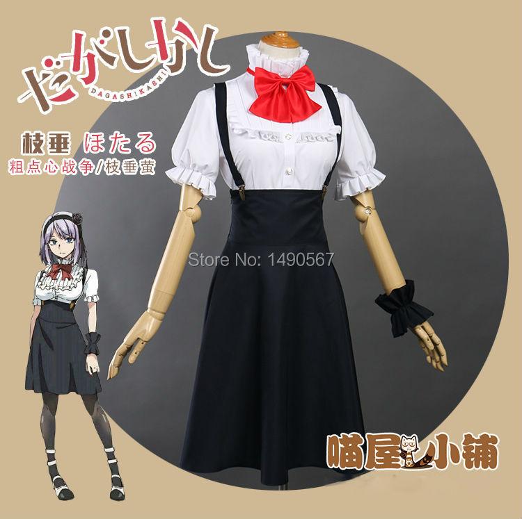 Dagashi Kashi Shidare Hotaru cos dress Cosplay Costume party costumeОдежда и ак�е��уары<br><br><br>Aliexpress