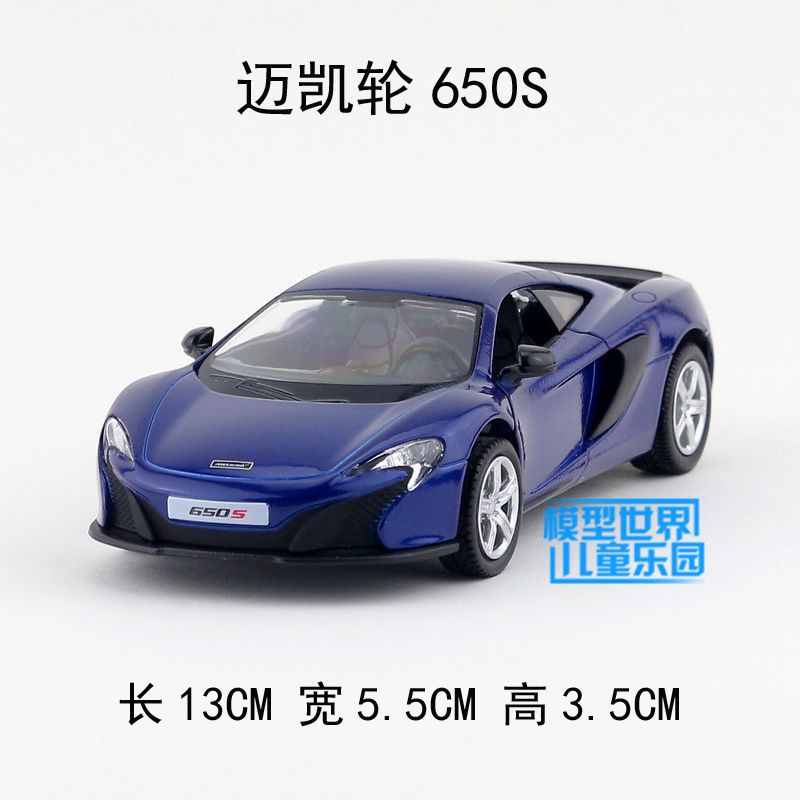 Brand New UNI 1/36 Scale Pull Back Car Toys Mclaren 650S Supercar Diecast Metal Car Model Toy For Gift/Kids -Free Shipping(China (Mainland))
