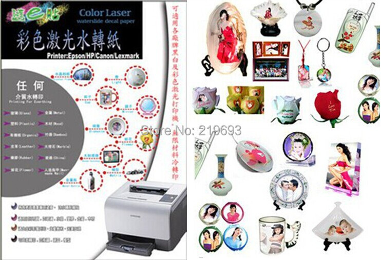 (200 pieces) A4 size clear color laser water decal paper, ceramic decal transfer paper(China (Mainland))