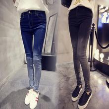 2016 Fashion Ripped High Waist Jeans Casual 2 Colors Gradient Skinny Pencil Pants Women Jeans slim denim Trousers