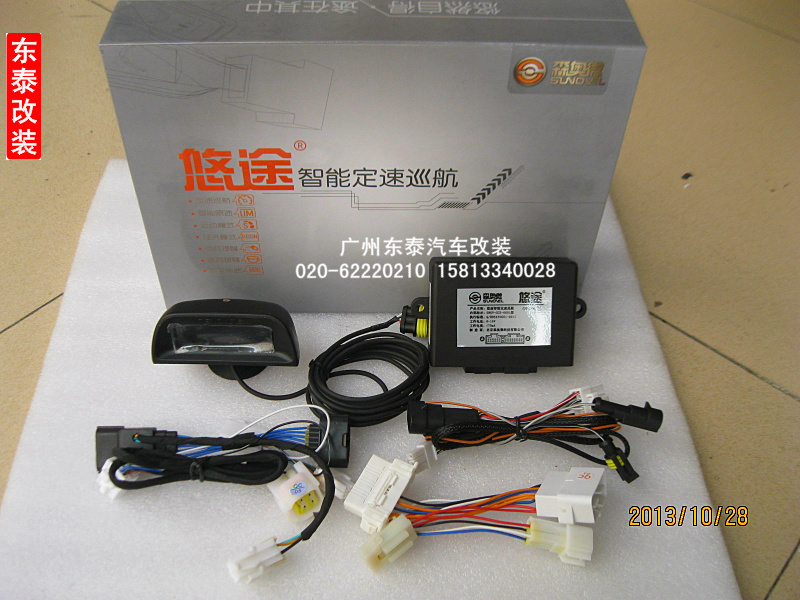 Great Wall Wingle series intelligent cruise control speed limits control, fuel modification. variety models - teson mo's store