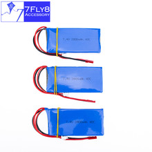 3pcs WLToys V262 lipo battery 7.4v 2800mAh 40C batteries wltoys V333 V323 V666 RC Helicopter Quadcopter drone wholesale parts