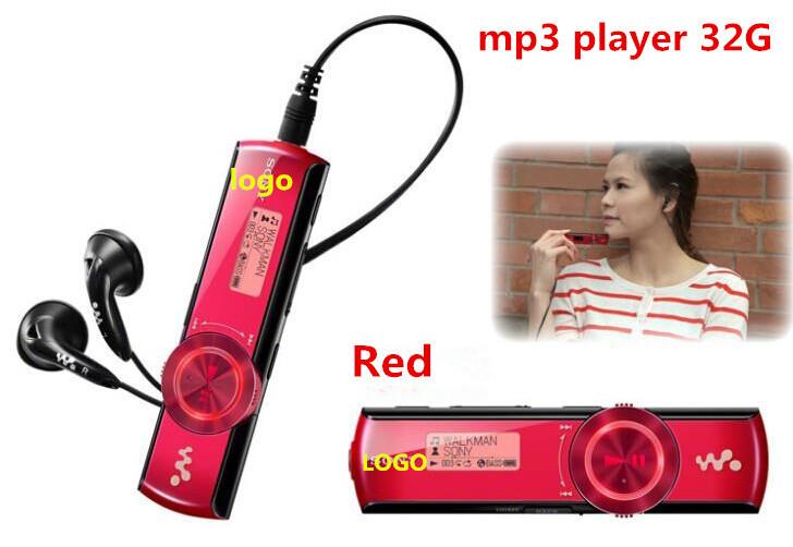 китайская музыка mp3 скачать бесплатно