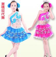 Child princess costume dress puff skirt modern dance costume infant paillette performance wear