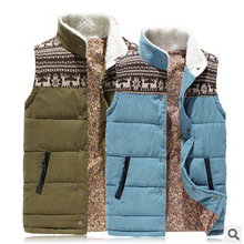 Free shipping 2015 new winter leisure big yards plus fertilizer to increase stand collar men's vest size M-5XL cheap wholesale(China (Mainland))