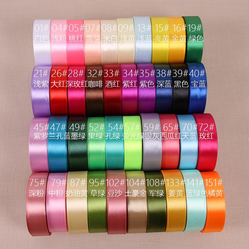 25Yards Satin Ribbon 20mm Single Face Wedding Silk Ribbon Party Decoration Satin Tapes Crafts Invitation Card Gift Wrapping DIY(China (Mainland))