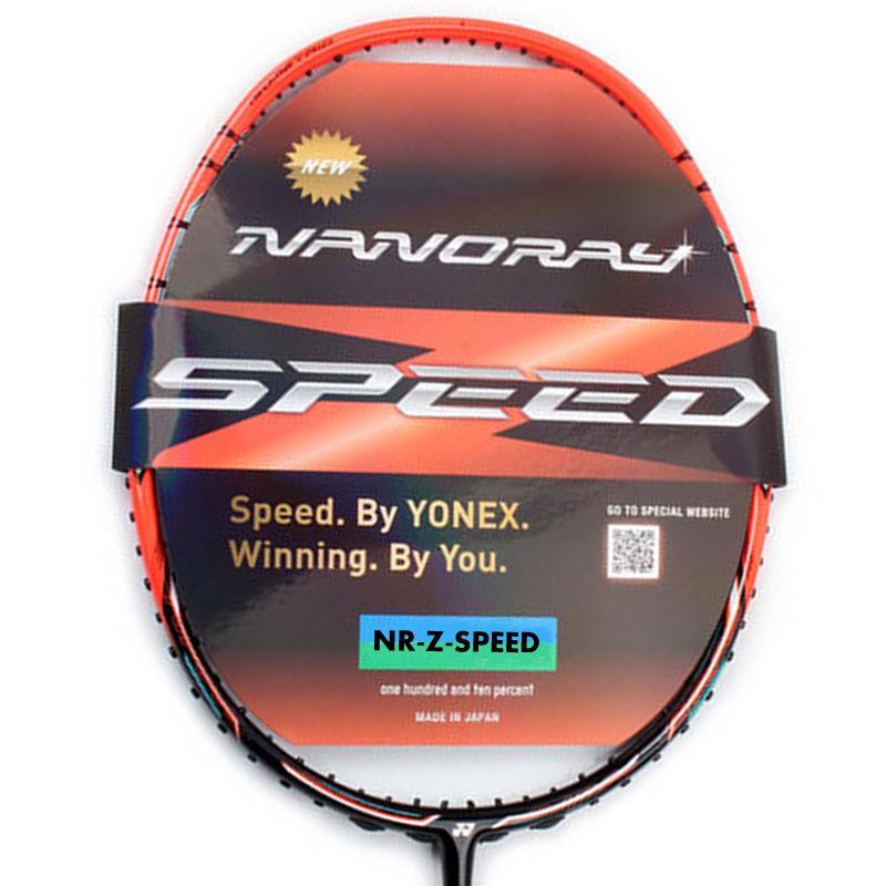 fb lining badminton racket lin dan raquete victor badminton racket racquet NR Z SPEED voltric z force ii fb nanospeed 9900 aef(China (Mainland))