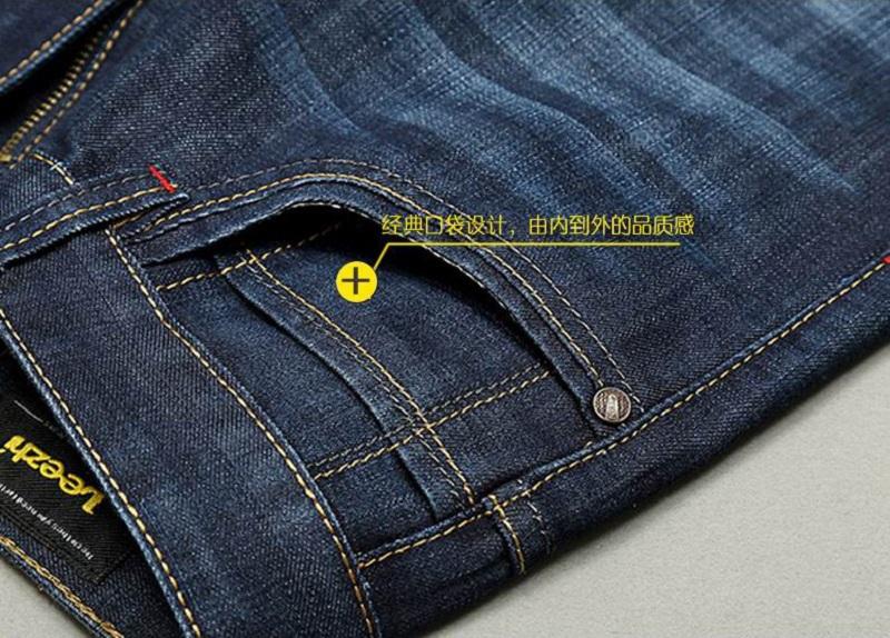 Скидки на 2015 мужской деловой случай джинсы прямые узкие джинсы Европейский и Американский стиль плюс размер 28-42