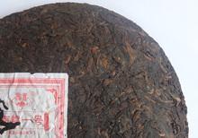 2010 357g Menghai Nannuo Hill Alpine Star Puer Tea Arbor Old Tree Premium Ripe Pu Er