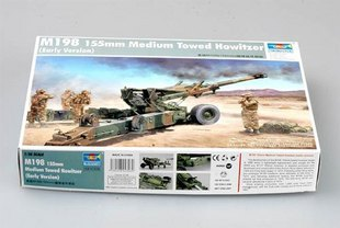 Trumpeter 02306 1/35 M198 155mm Medium Towed Howitzer(early version)(China (Mainland))