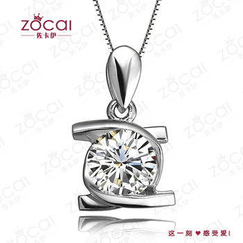 ZOCAI  EMBRACING LOVE 0.5 CT CERTIFIED I-J /SI DIAMOND 18K WHITE GOLD PENDANT + 925 STERLING SILVER CHAIN NECKLACE