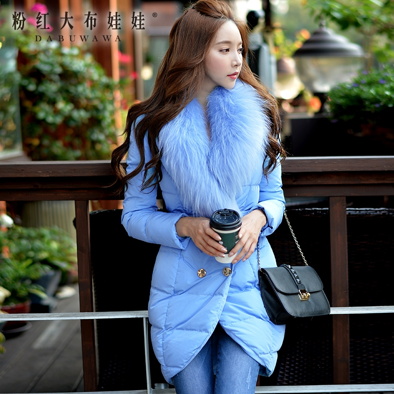 Здесь можно купить  Pink Doll 2015 new real fur collar belt Korean cultivating in the long warm coat jacket Pink Doll 2015 new real fur collar belt Korean cultivating in the long warm coat jacket Одежда и аксессуары