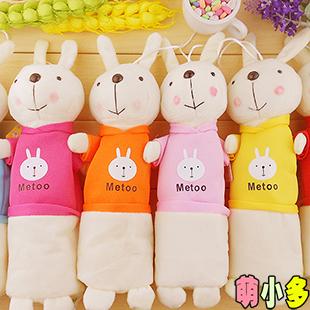 Free shipping South Korean cute cartoon metoo pencil-box bag multi-function students creative rabbit plush toy pencil bags 2pc(China (Mainland))
