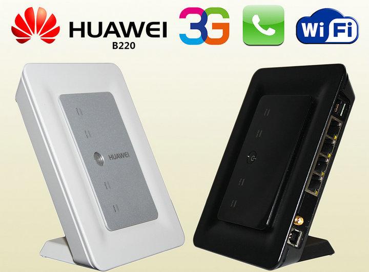 10pcs/lot wholesale New Huawei B220 2/3G WiFi Wireless Gateway Router Unlock USB modem + EMS(China (Mainland))