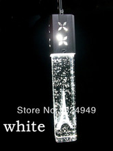 world light promotion