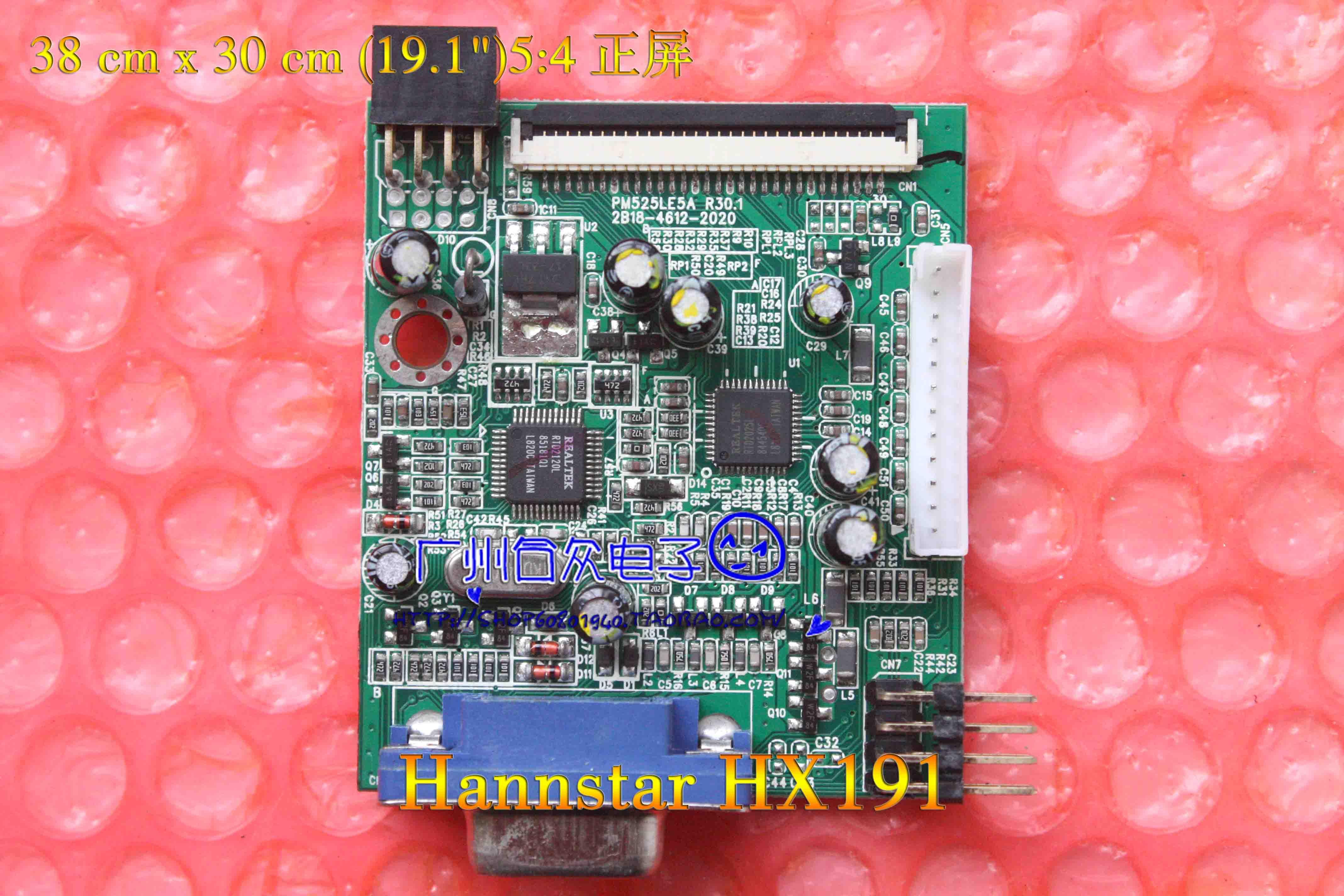 FREE SHIPPING Original hannstar hx191 driver board pm525le5a r30.1 motherboard logic board(China (Mainland))