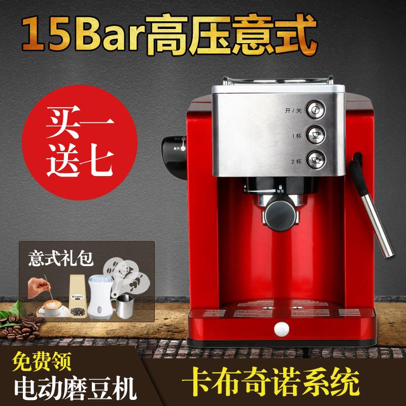 Eupa / Tsann TSK-1827RB Italian-style semi-automatic coffee machine home high-pressure steam to fight foam(China (Mainland))