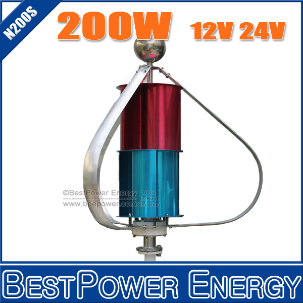 NEW!! 200W Vertical Axis Wind Generator Turbine, 12V 24V Small Wind Power Generators + 3 Years Warranty(China (Mainland))
