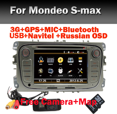 "Silver Piano 7""Touch Screen Car DVD Player for Ford Mondeo S max C-max 3G GPS Bluetooth Radio RDS TV USB SD Steering wheel(China (Mainland))"