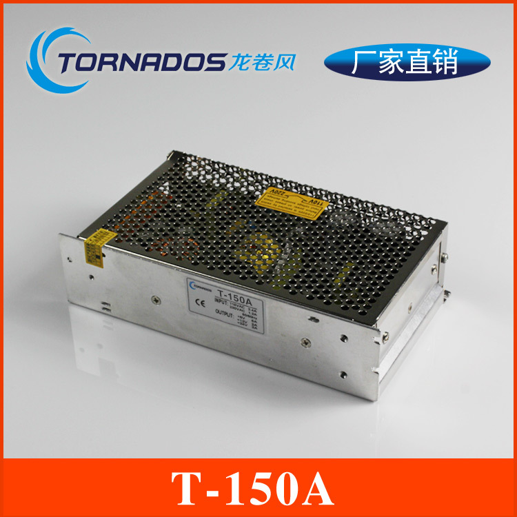 T150A switching power supply machinery and equipment 5V15V15V three DC output<br><br>Aliexpress