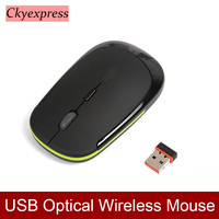 2.4GHz 1600DPI USB Cordless Optical Gaming Mouse Computer Wireless Mouse Mause With USB Receiver PC Laptop Mouse Sem Fio