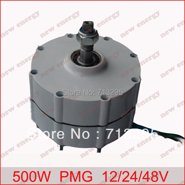 Free Shipping! low rpm 50HZ rare earth permanent magnet generator 500w + rectifier ( convert AC to DC)(China (Mainland))