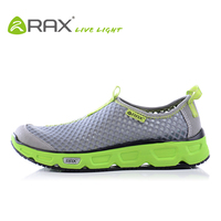 Rax 2015 New Arrival Men Running Shoes For Women Female Zapatillas Ultralight Walking Outdoor Sport Athletic Trekking Shoes Men