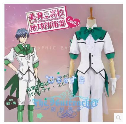 Free shipping! Cute High Earth Defense Club Love! Kinugawa Atsushi Morph Batlava Epinal Cosplay Costume ,Perfect Custom For you!(China (Mainland))