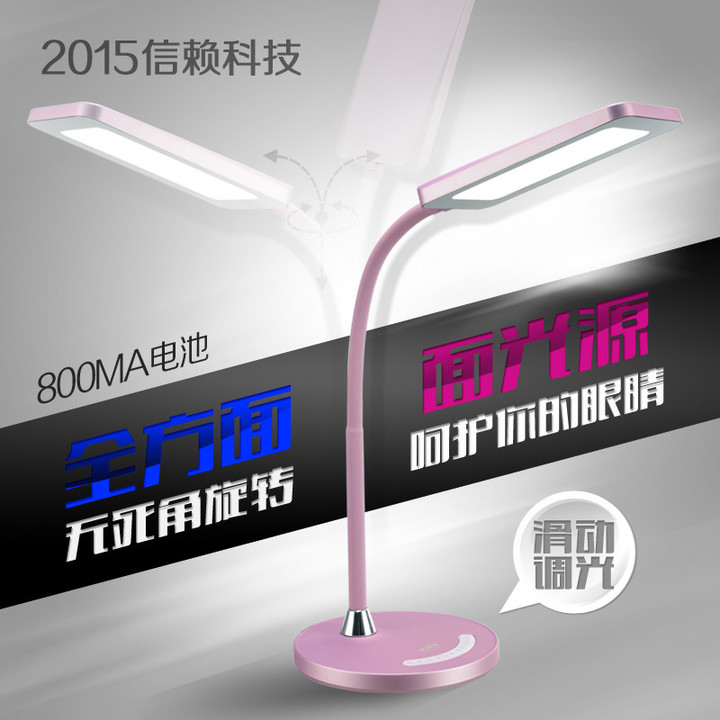 Writing desk lamp table lamp light homes collapsed Hui Bao led lamp Eye children learning to read places(China (Mainland))