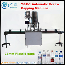 YQX-1 Automatic capping machine for bottle (suitable for Plastic screw caps) Automatic capping machine for water bottles and cap(China (Mainland))
