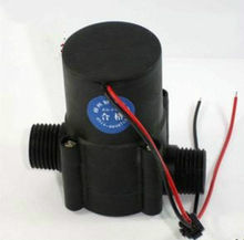 8.8-15V DC Hydroelectric power Micro-hydro generator Portable water charger(China (Mainland))