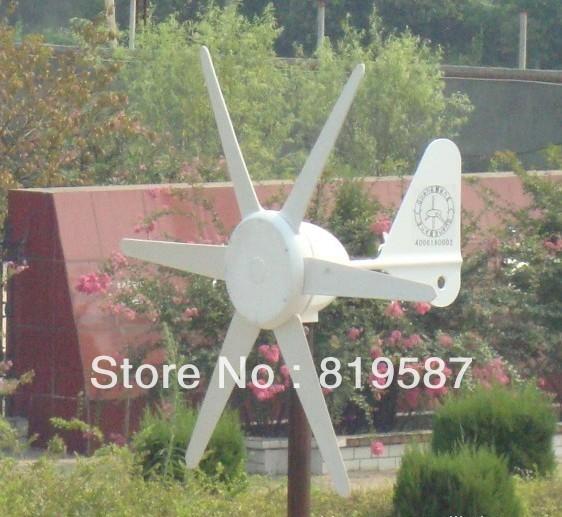 50W 24V mini portable wind power system(China (Mainland))