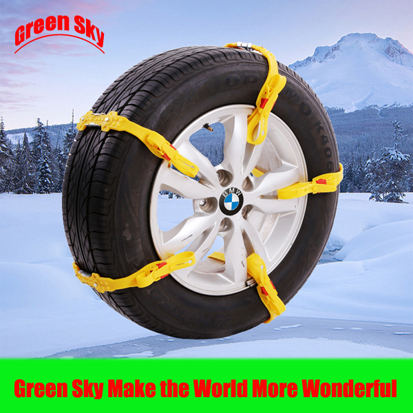 Snow/Mud/Ice/Desert Sand/Climbing Road Usage New Arrival car snow tyre grip(China (Mainland))