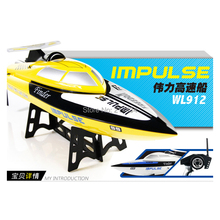 Professional Toys WL912 Wireless 2.4G Remote Control Ship RC Boat High Simulation Model Antitilt Yellow
