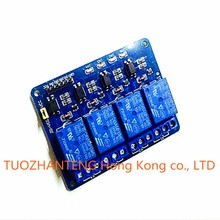 Buy 1pcs 4 channel relay module optocoupler. Relay Output 4 way relay module arduino stock for $1.98 in AliExpress store
