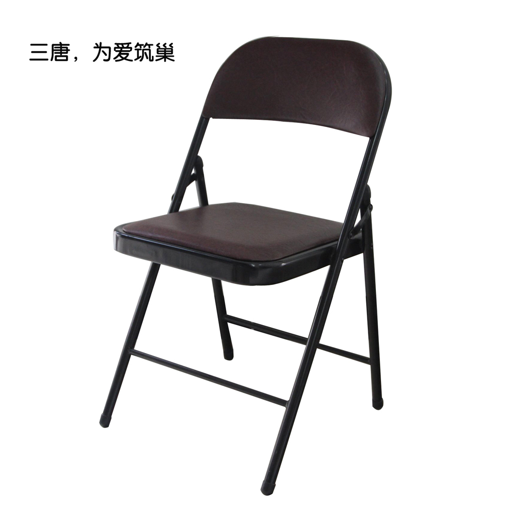 Three simple modern Don pu leather office chair folding chair ...