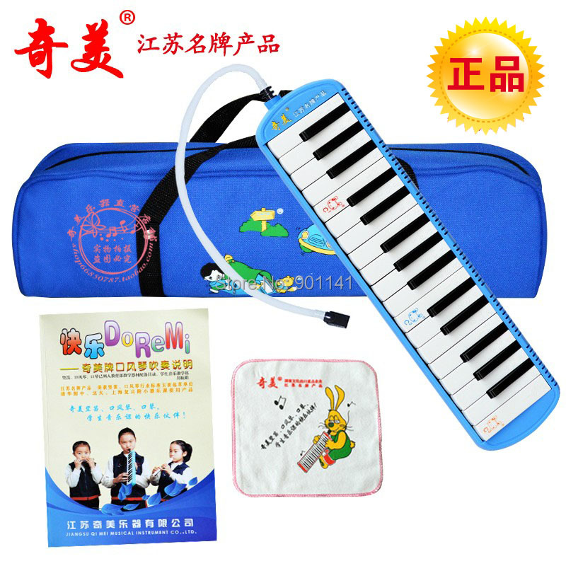 New arrival free shipping 34.7m 32 key 34.7m 32 melodica qm32a-1<br><br>Aliexpress