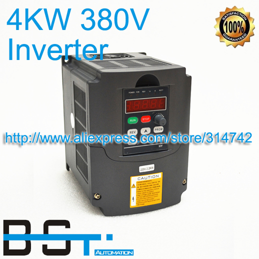 New 380v AC 4kw 5HP VFD Variable Frequency Drive VFD Inverter 3 Phase Input 3 Phase Output Frequency inverter spindle motor(China (Mainland))