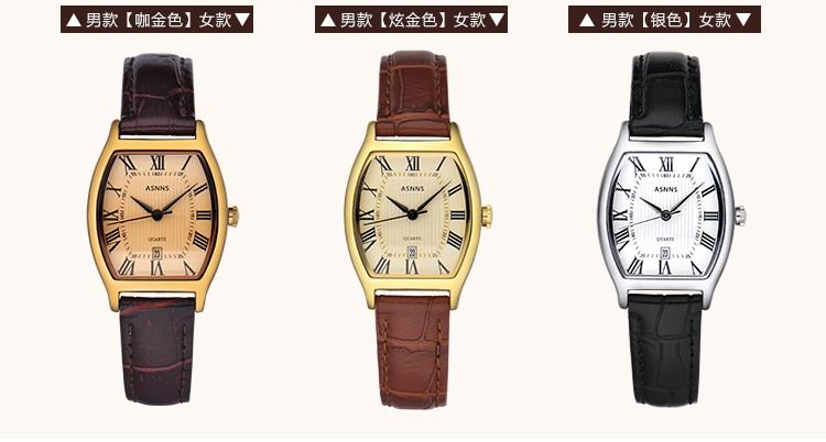 Баррель леди подлинной студент мода часы календарь кожаный ремень пара часы кварцевые женские часы