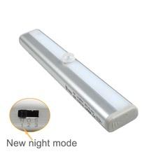 10-LED Wireless Motion Sensing Closet Cabinet LED Night Light / Stairs Light / Step Light Bar  (Battery Operated) - Silver B007(China (Mainland))