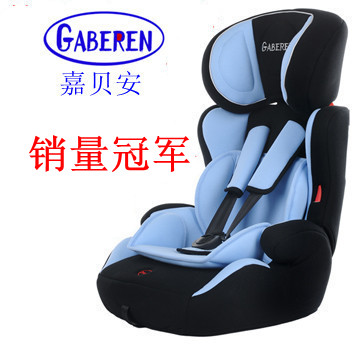 Jiabei An child car safety seat 9 months -12 years old child safety seats(China (Mainland))